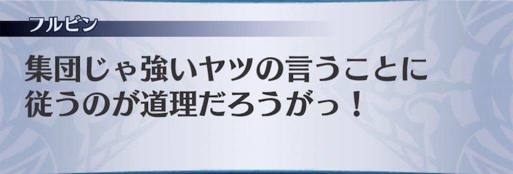 f:id:seisyuu:20210527205110j:plain