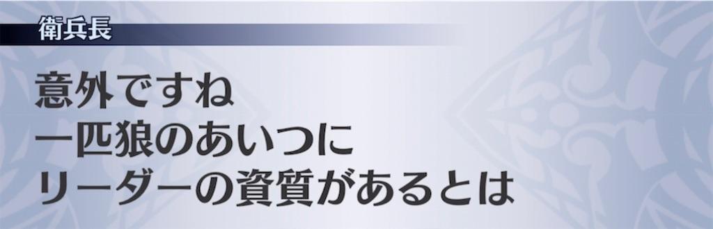 f:id:seisyuu:20210527205158j:plain