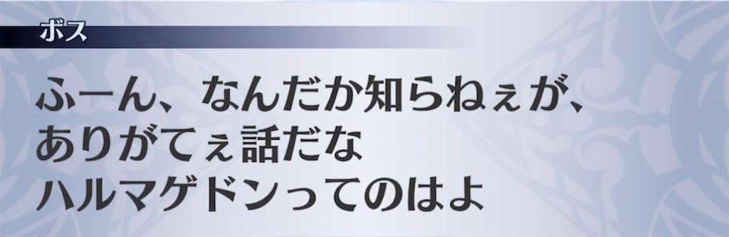 f:id:seisyuu:20210527205244j:plain