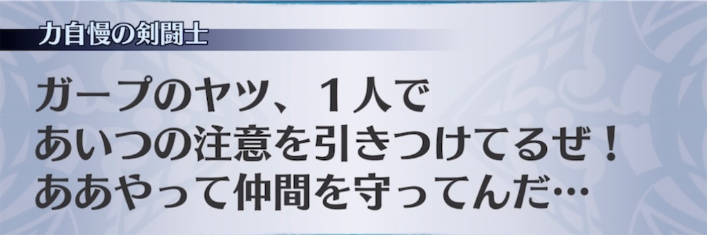 f:id:seisyuu:20210527205346j:plain