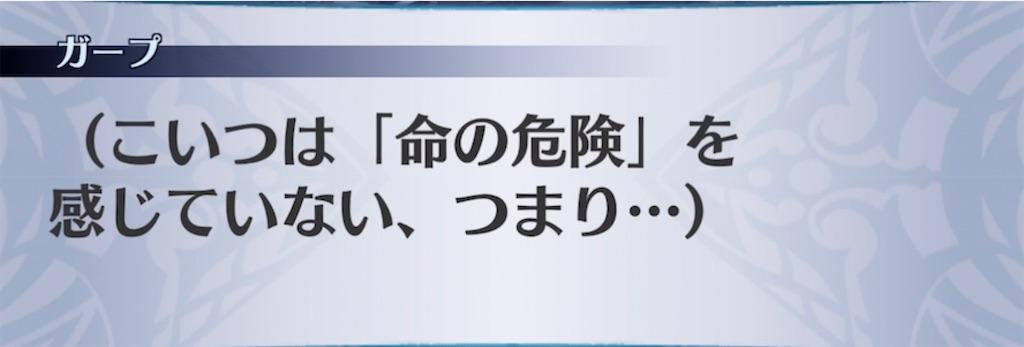 f:id:seisyuu:20210527205552j:plain