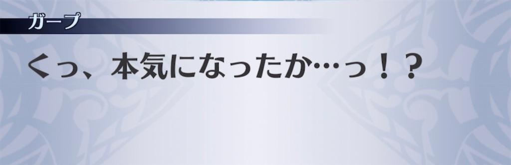 f:id:seisyuu:20210527205640j:plain