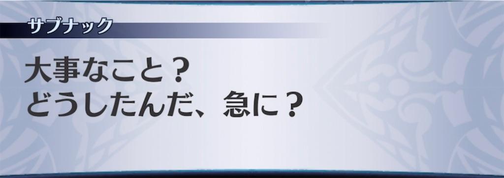 f:id:seisyuu:20210528170533j:plain