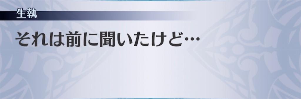 f:id:seisyuu:20210528185340j:plain