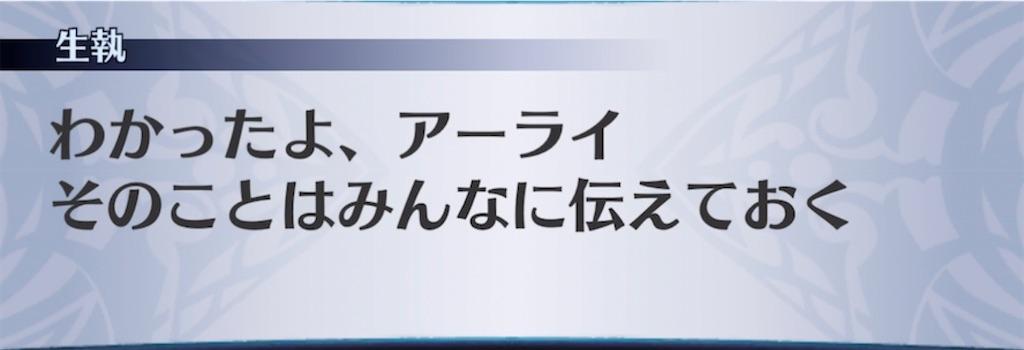 f:id:seisyuu:20210528194108j:plain