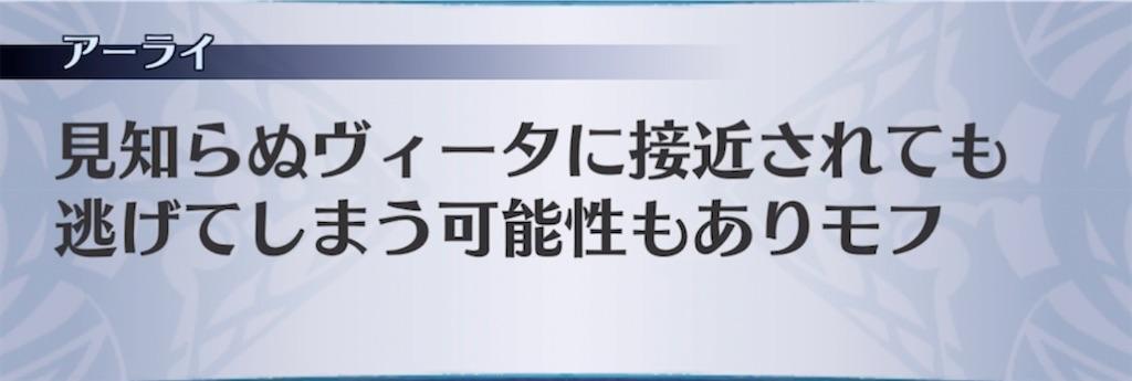 f:id:seisyuu:20210528194114j:plain
