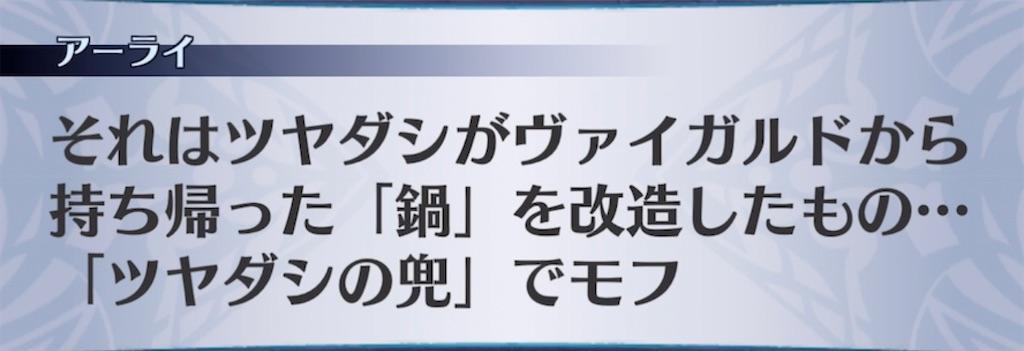 f:id:seisyuu:20210528194227j:plain