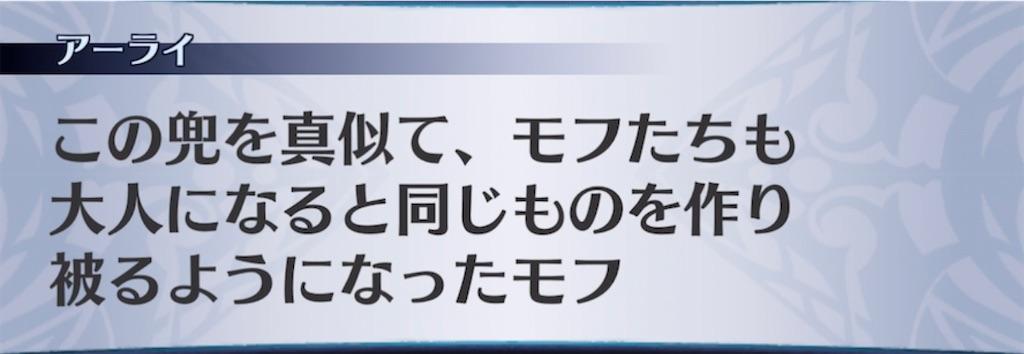 f:id:seisyuu:20210528194230j:plain