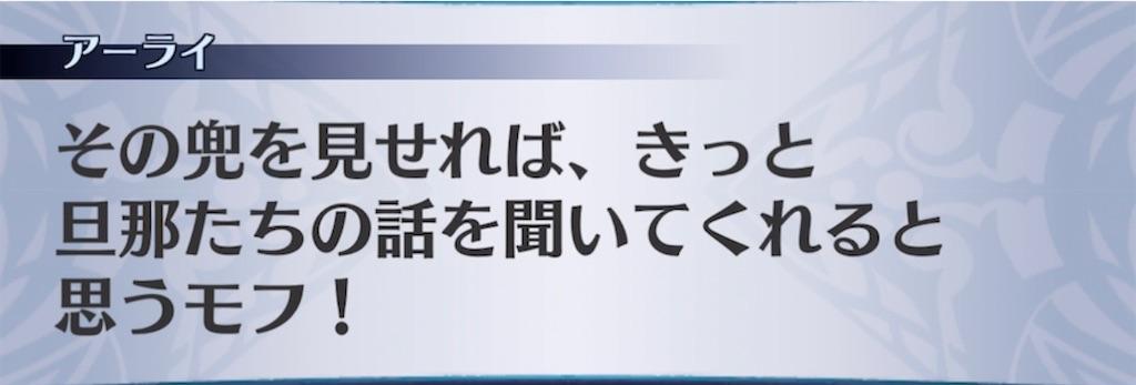 f:id:seisyuu:20210528194236j:plain