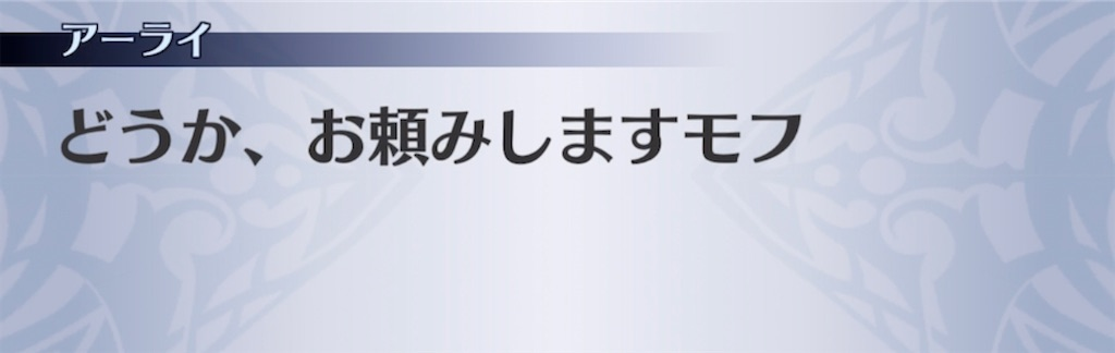 f:id:seisyuu:20210528194414j:plain