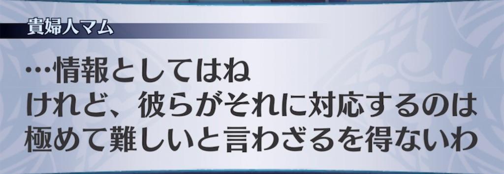 f:id:seisyuu:20210529221227j:plain