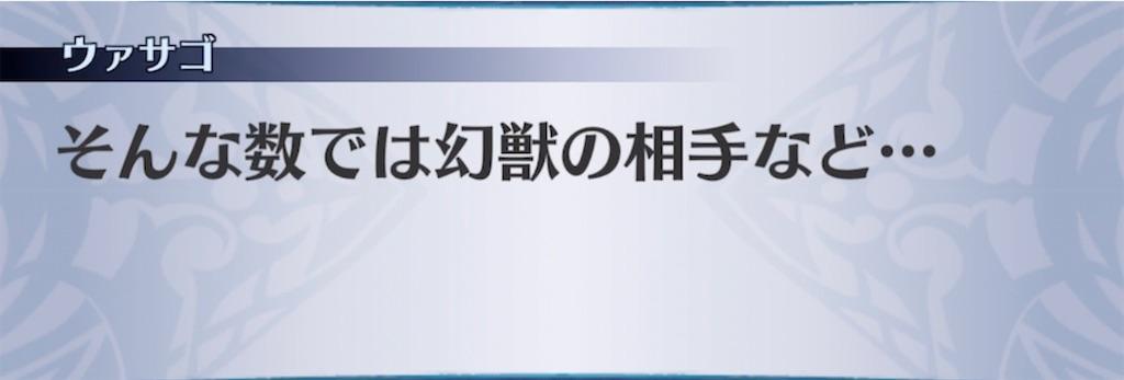 f:id:seisyuu:20210529222657j:plain