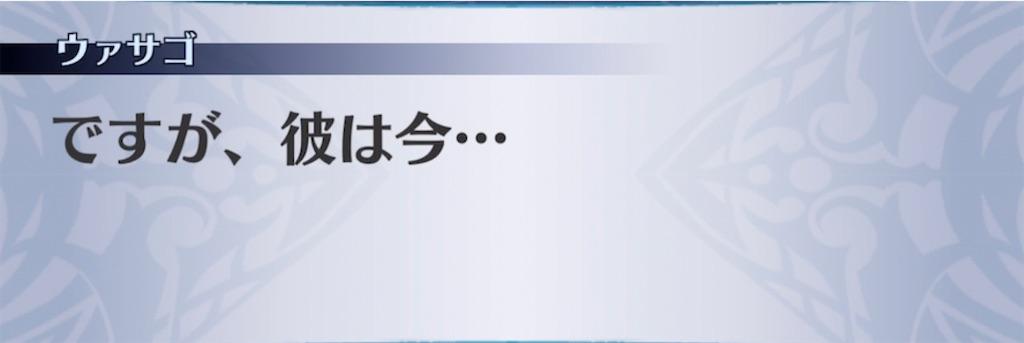 f:id:seisyuu:20210529223229j:plain