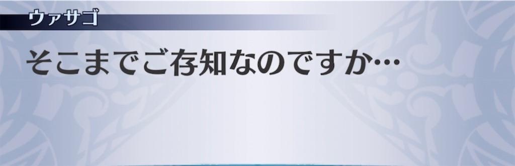 f:id:seisyuu:20210529223236j:plain