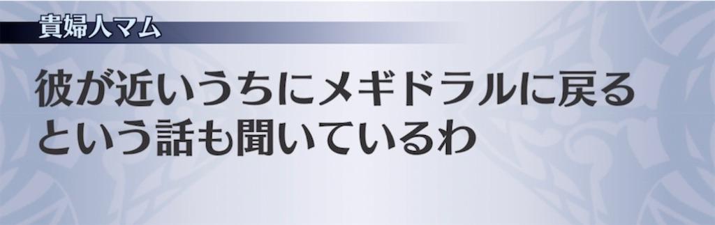 f:id:seisyuu:20210529223412j:plain
