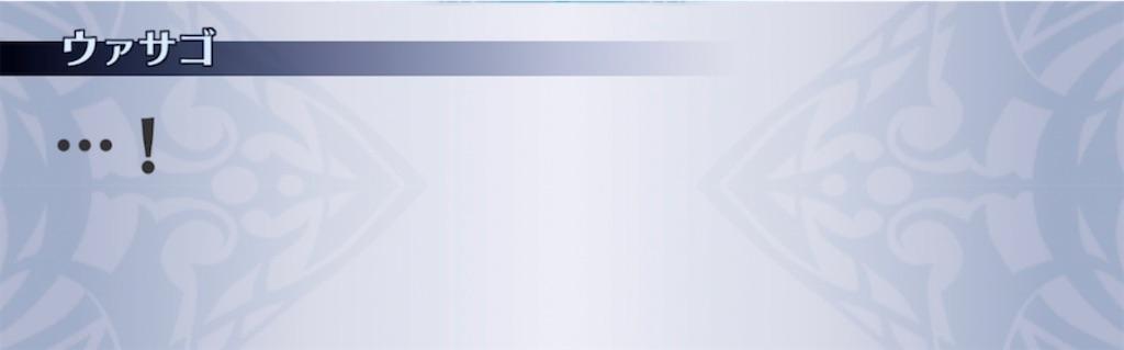 f:id:seisyuu:20210529224726j:plain