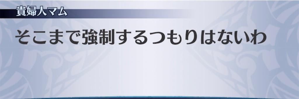 f:id:seisyuu:20210529224830j:plain