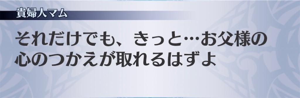 f:id:seisyuu:20210529225048j:plain