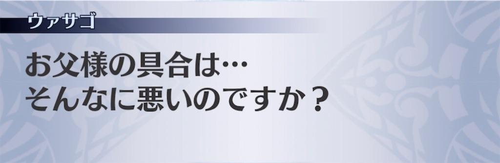 f:id:seisyuu:20210529225058j:plain