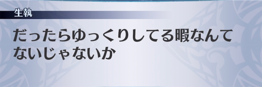 f:id:seisyuu:20210530193938j:plain