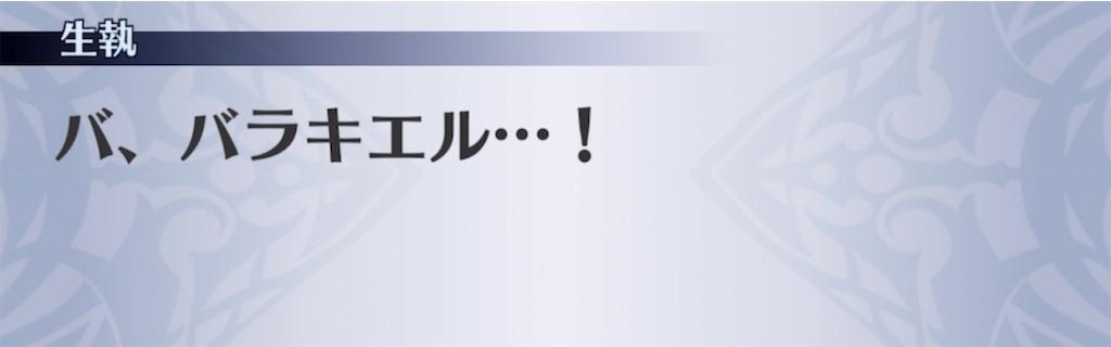 f:id:seisyuu:20210530194755j:plain