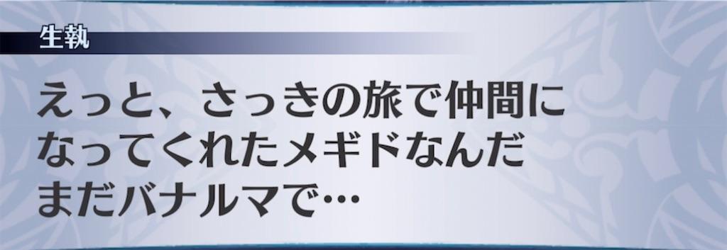 f:id:seisyuu:20210530194801j:plain