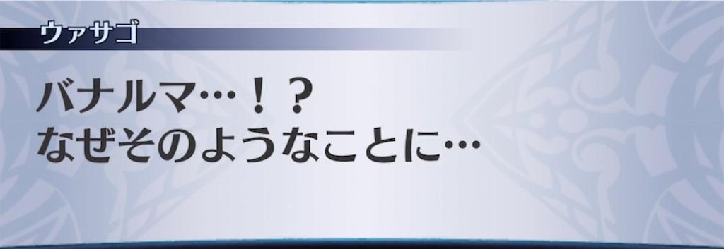 f:id:seisyuu:20210530195200j:plain