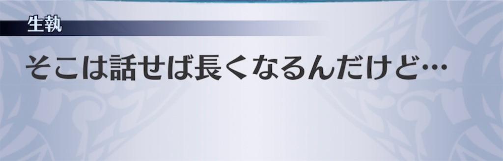 f:id:seisyuu:20210530195249j:plain