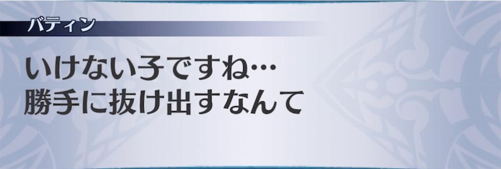 f:id:seisyuu:20210530195512j:plain