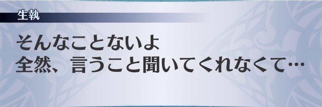 f:id:seisyuu:20210530195820j:plain