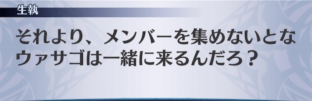f:id:seisyuu:20210530195824j:plain