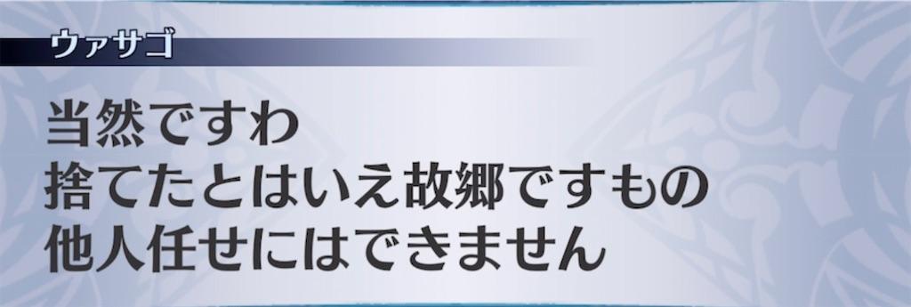 f:id:seisyuu:20210530195827j:plain