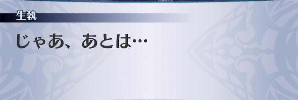 f:id:seisyuu:20210530195837j:plain