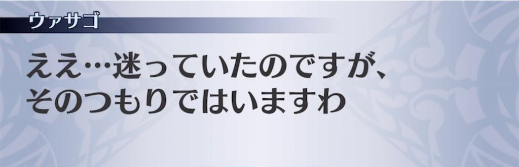 f:id:seisyuu:20210530200053j:plain