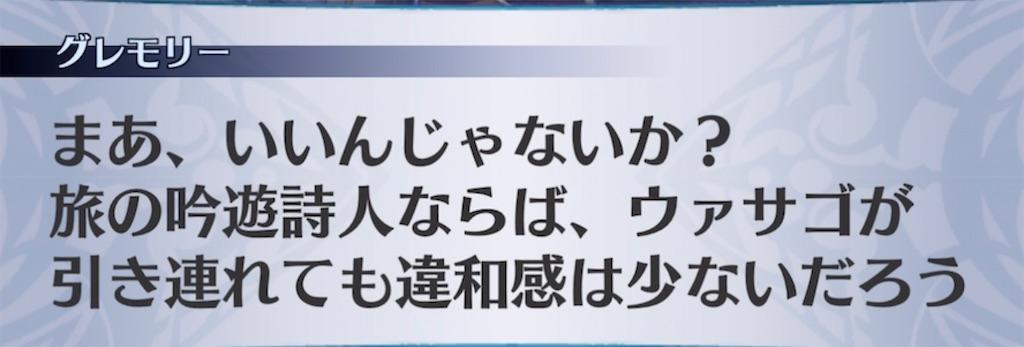 f:id:seisyuu:20210530200408j:plain