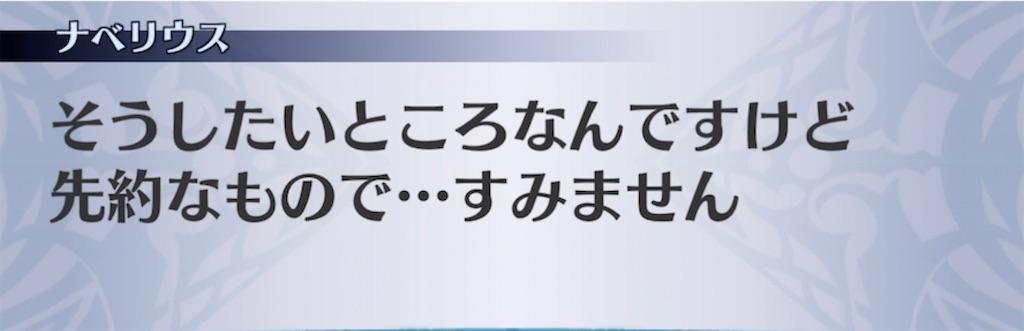 f:id:seisyuu:20210530200725j:plain