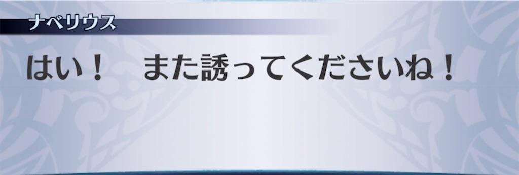 f:id:seisyuu:20210530200821j:plain