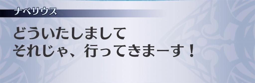 f:id:seisyuu:20210530200830j:plain