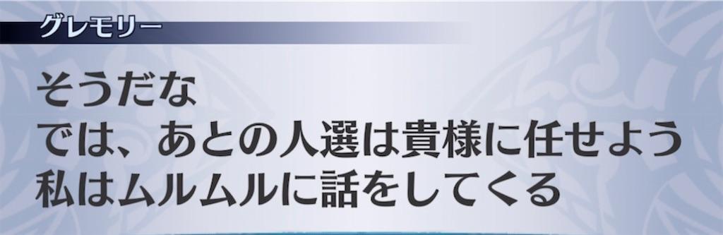 f:id:seisyuu:20210530200945j:plain