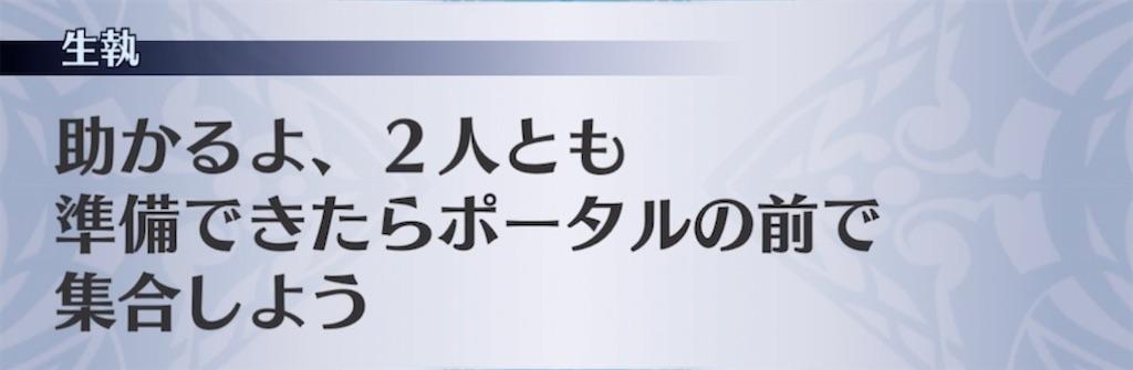 f:id:seisyuu:20210530200951j:plain