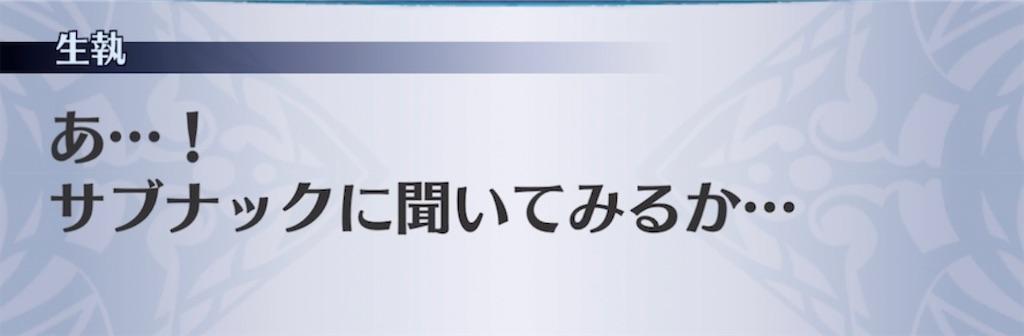 f:id:seisyuu:20210530201102j:plain