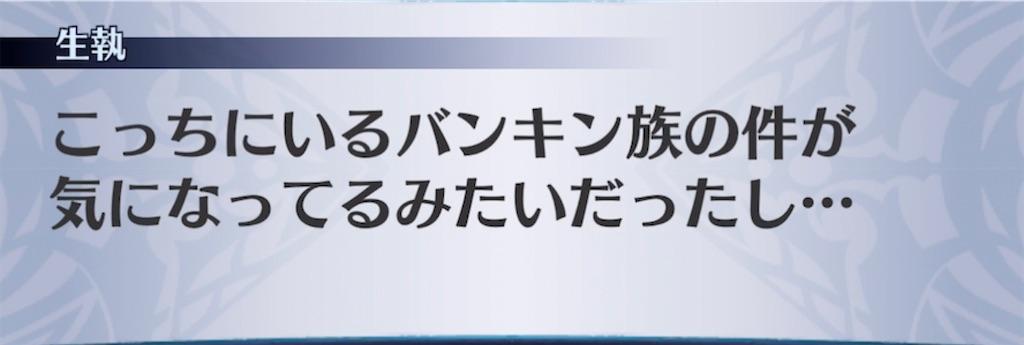 f:id:seisyuu:20210530201106j:plain
