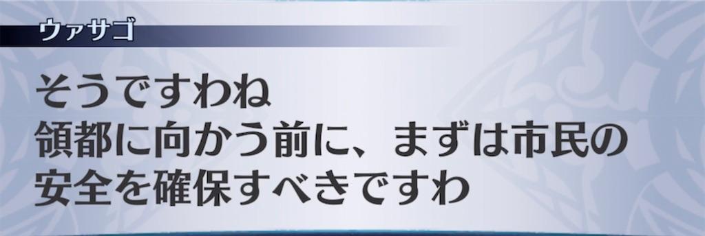 f:id:seisyuu:20210531093607j:plain