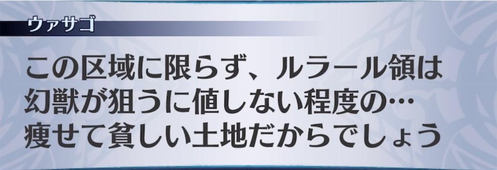 f:id:seisyuu:20210531093638j:plain
