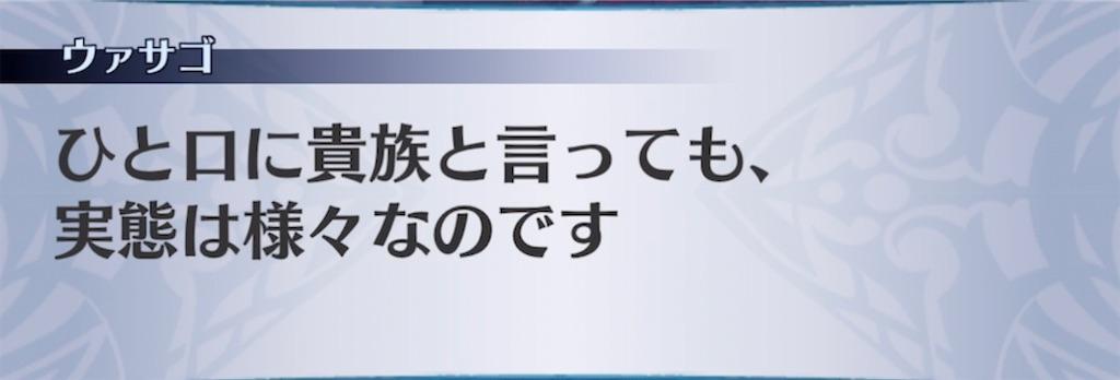 f:id:seisyuu:20210531094737j:plain