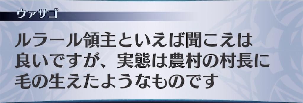f:id:seisyuu:20210531094742j:plain