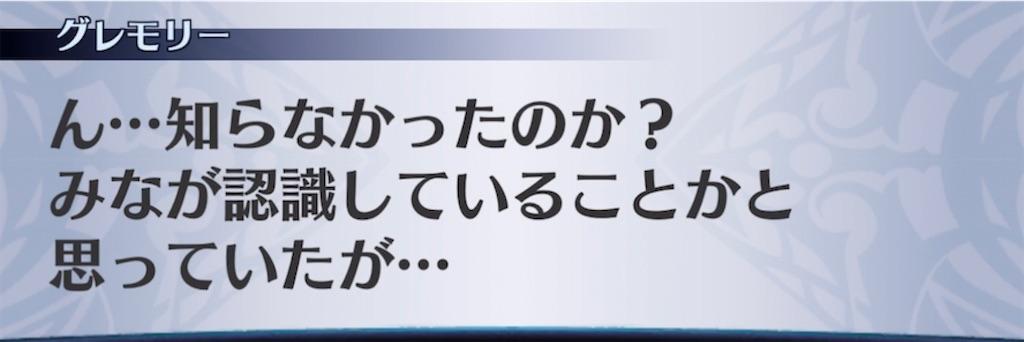 f:id:seisyuu:20210531200306j:plain