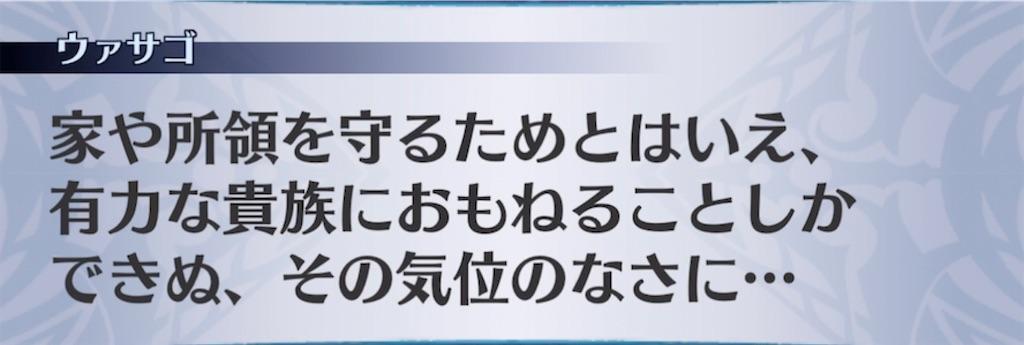 f:id:seisyuu:20210531200942j:plain