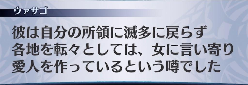 f:id:seisyuu:20210531203735j:plain