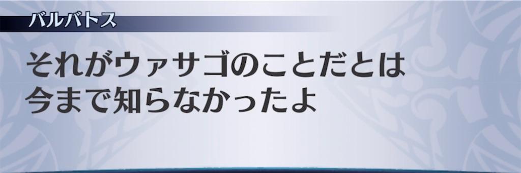 f:id:seisyuu:20210531203938j:plain